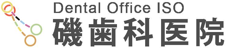 isoshika-logo